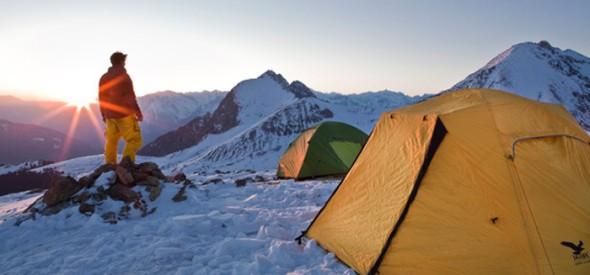 La presentazione del Salewa Base Camp (foto tratta dal sito http://www.meran.eu/natura/salewa-basecamp-merano/)