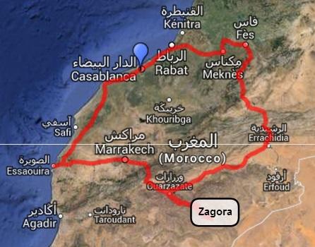 Il mio viaggio su www.scribblemaps.com