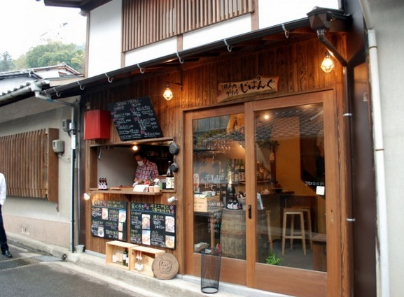 Zipang da www.minube.it/foto/posto-preferito/2215291/7782750