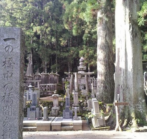 Tombe nella foresta sul Monte Koya