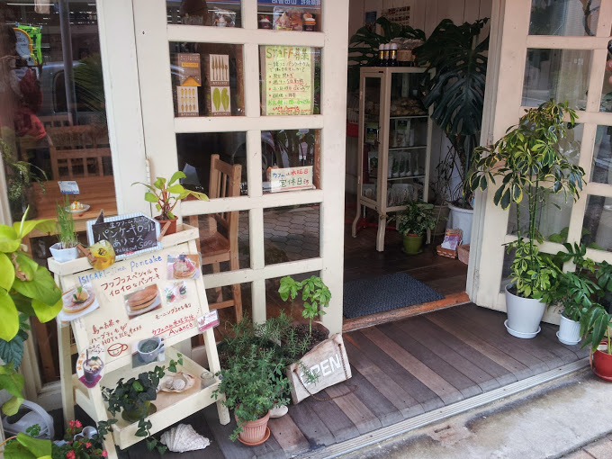 Uno dei negozi di Ishigaki